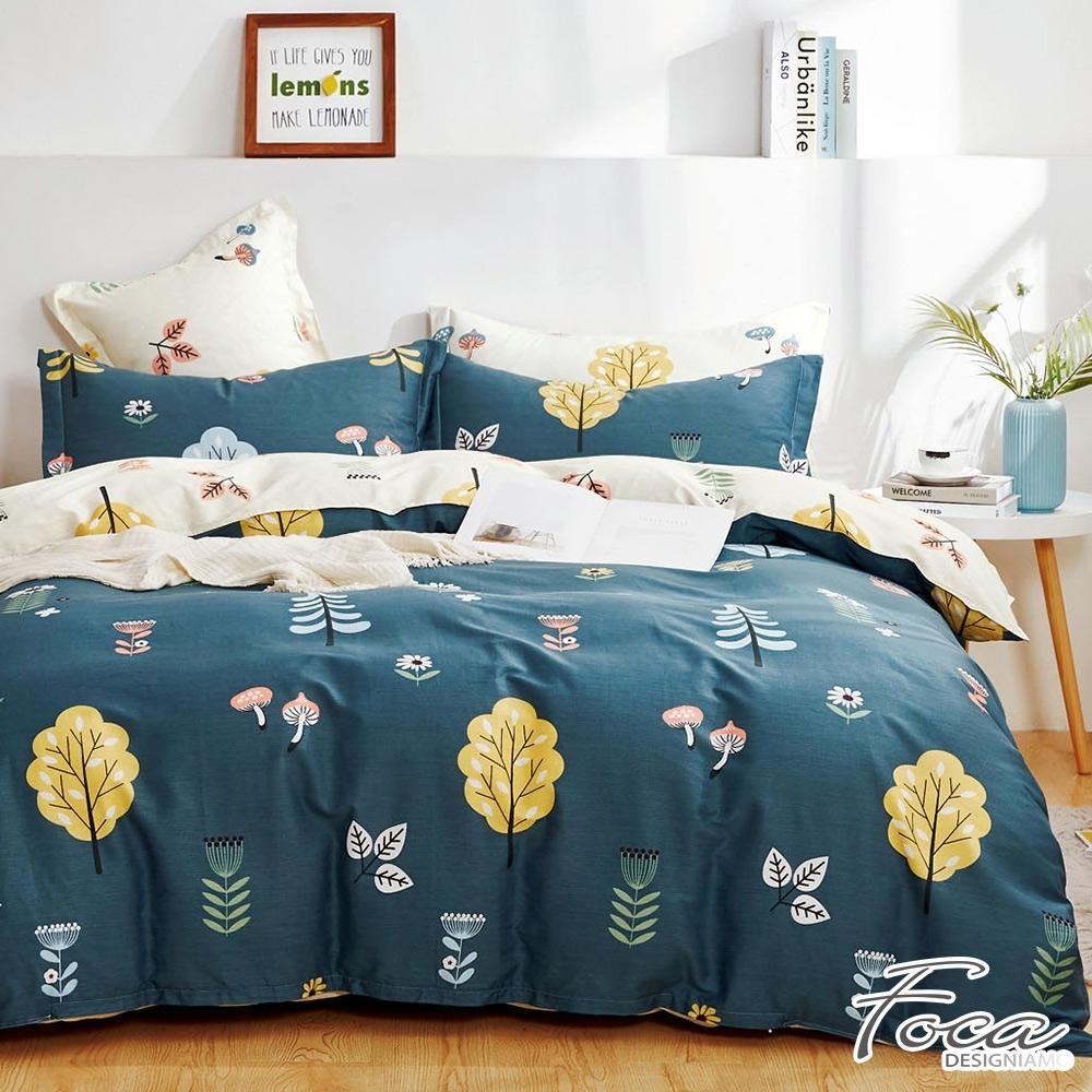 FOCA童話國度 加大-韓風設計100%精梳純棉三件式薄枕套床包組