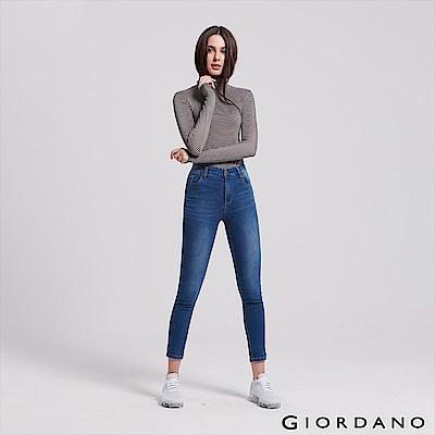 GIORDANO 女裝902 360度彈力修身牛仔褲-86 中藍