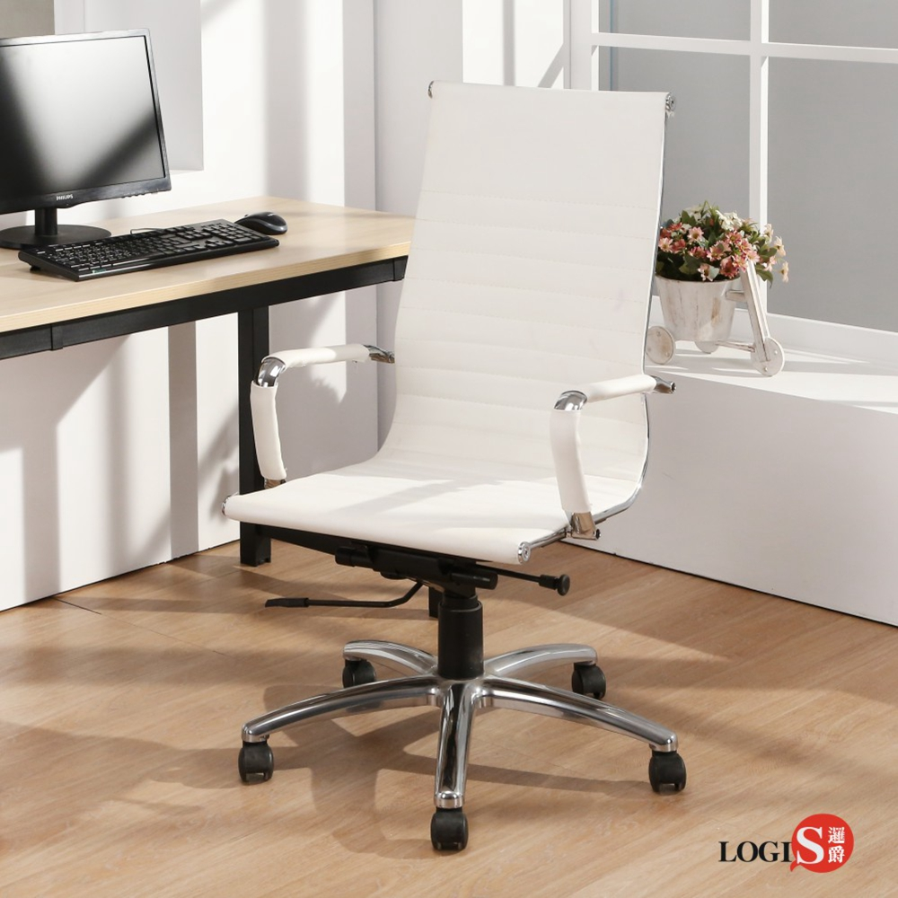 安菲米高背型皮椅洽談椅 辦公椅 事務椅 椅子 兩色【CPA20】黑 白