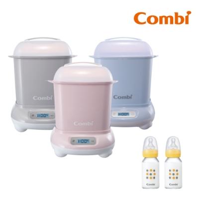 【Combi】Pro 360高效消毒烘乾鍋+標準玻璃奶瓶120ml *2 促銷組
