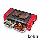 歌林kolin雙層燒烤器KHL-MNR313