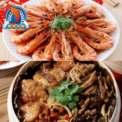 東港華得‧富貴有餘年菜組(佛跳牆+魚肉獅子頭) (年菜預購)