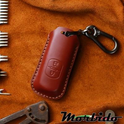 Morbido蒙彼多 MAZDA2/3/6/CX5/CX9牛皮汽車鑰匙套 2鍵