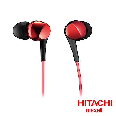 HITACHI Maxell (MXH-C100)密閉Dynamic型耳塞式耳機(紅)