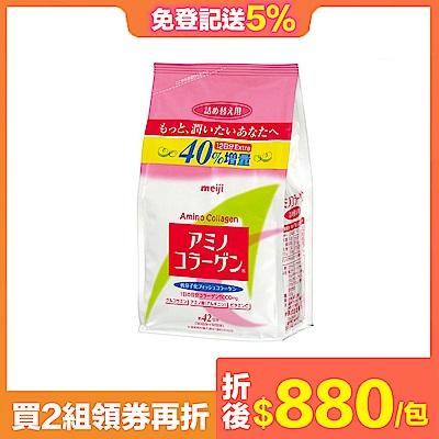 買2組領券折220 明治 膠原蛋白粉-補充包42天份(300g/包)