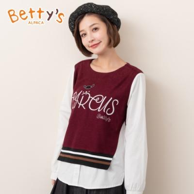 betty's貝蒂思 假兩件背心繡線上衣(深紅色)