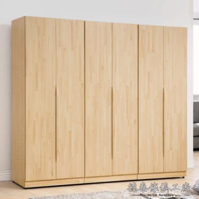 D&T 德泰傢俱 ROBEN 北歐7.5尺衣櫥  -228x57x201cm