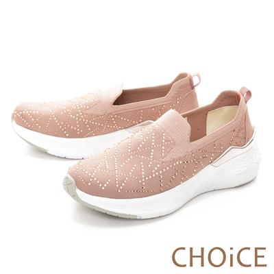 CHOiCE 耀眼造型燙鑽布面厚底 女 休閒鞋 粉紅