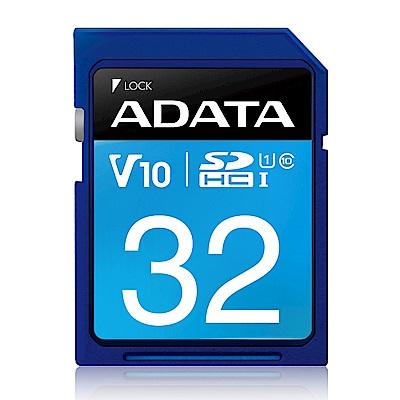 ADATA威剛Premier SDHC UHS-I U1 32G記憶卡