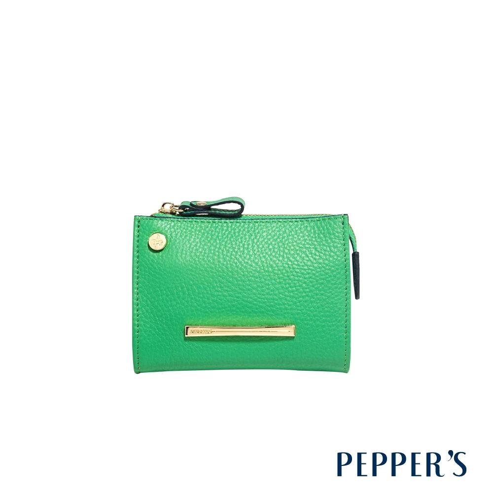 PEPPER'S Marley 牛皮鑰匙零錢包 - 蘇打綠