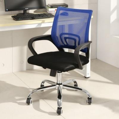 [時時樂限定 超低價] LOGIS邏爵 FX半網辦公椅/電腦椅 (5色)