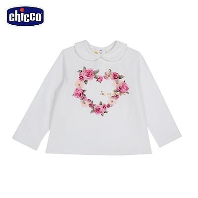 chicco-皇家玫瑰系列-有領長袖上衣-米(2-4歲)