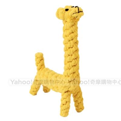 KiWi 編織繩結長頸鹿造型編寵物玩具21cm (1入)