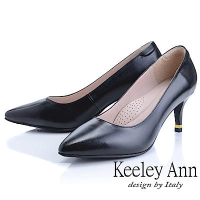 Keeley Ann慵懶盛夏 素面上班族真皮跟鞋(黑色)