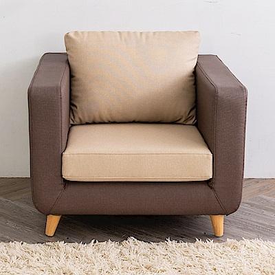 時尚屋-艾里斯單人座雙色透氣貓抓皮沙發