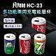FLYone HC-23 點菸器雙USB 2.4A多功能充電能量杯(圖案款式隨機出貨)-自 product thumbnail 1