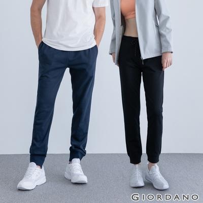 【時時樂】GIORDANO 男/女裝 棉質抽繩運動束口褲 (多色任選)