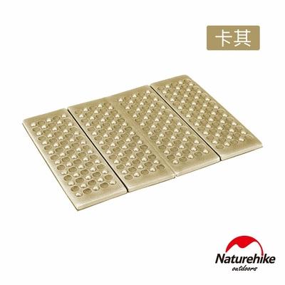 Naturehike XPE輕巧蛋巢型折疊坐墊 卡其 PJ025-急