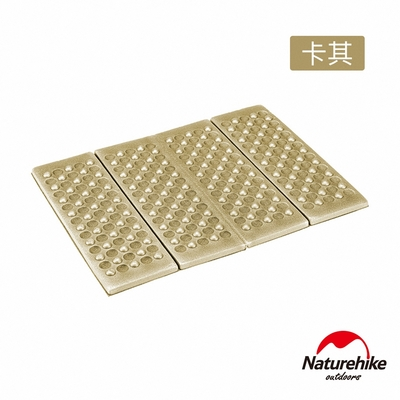 Naturehike XPE輕巧蛋巢型折疊坐墊 卡其 PJ025