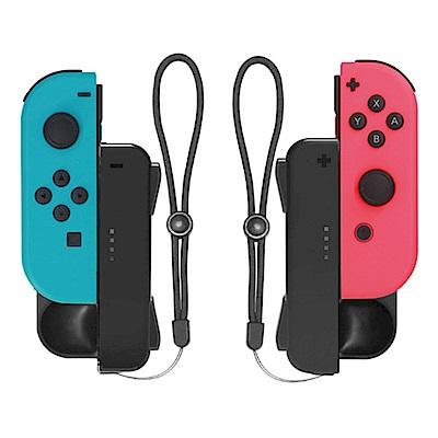 Nintendo任天堂 Switch專用 可充電式Joy-Con控制器腕帶