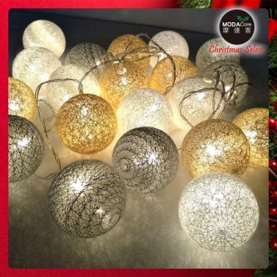 摩達客 20燈LED絲線網球燈球殼燈-大地色棕系(USB & 電池二用款)