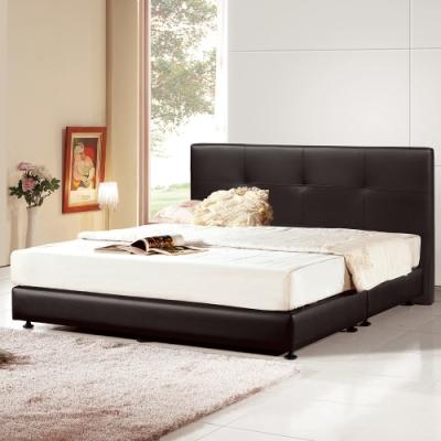 H&D 黑色6尺PVC床底
