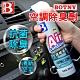 【BOTNY汽車/居家】空調抑菌除臭劑285ML 冷氣 空調 芳香 除臭 消臭 去味 清洗 product thumbnail 1