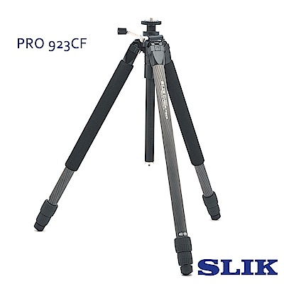 日本 SLIK Pro 923 CF 碳纖三腳架