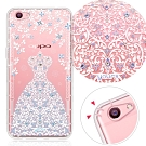 YOURS OPPO、realme系列 彩鑽防摔手機殼-冰之戀人