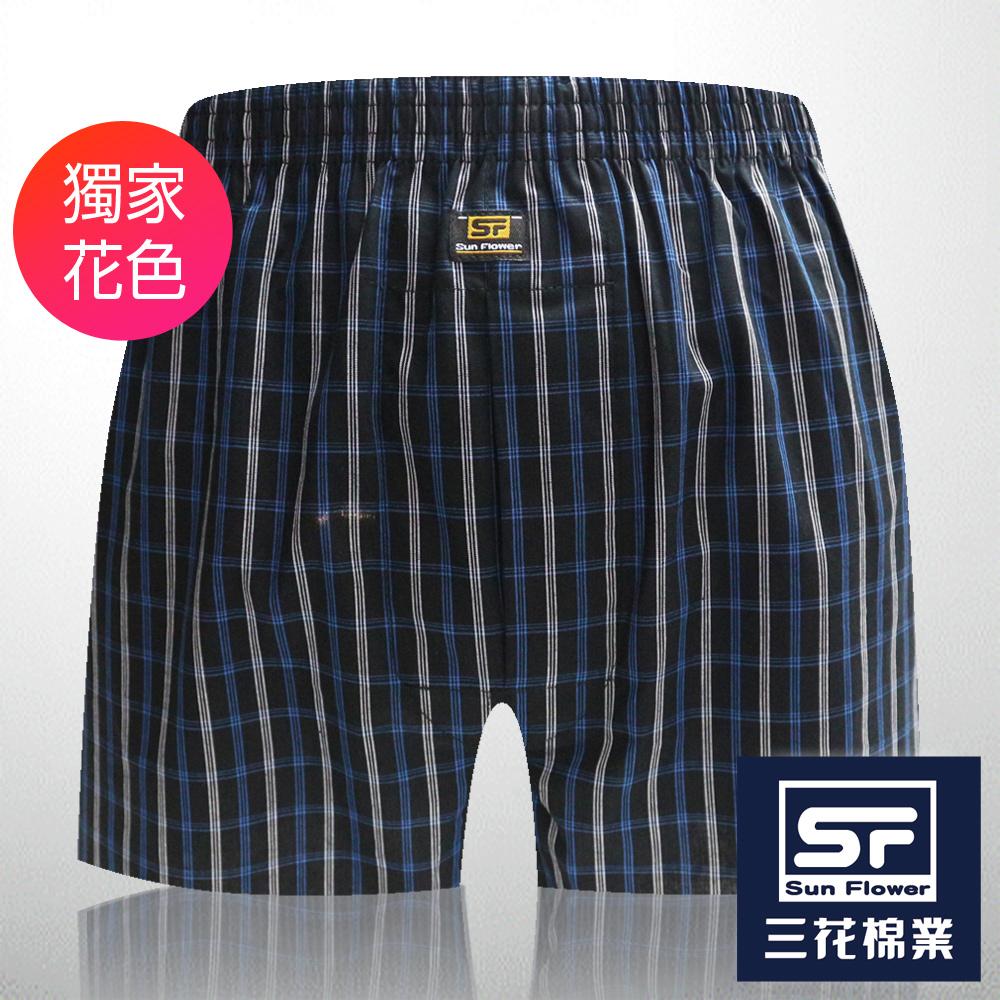 Sun Flower三花 5片式平口褲.四角褲_藍格