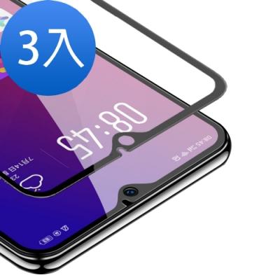 OPPO R17 軟邊 滿版 透明 9H鋼化玻璃膜 手機螢幕保護貼-超值3入組