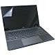EZstick ASUS ZenBook Flip 14 UX463 UX463FL 專用 筆電 螢幕保護貼 product thumbnail 2