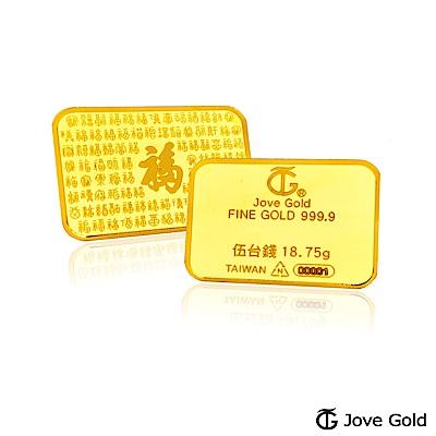 Jove gold 滿福金條-5台錢