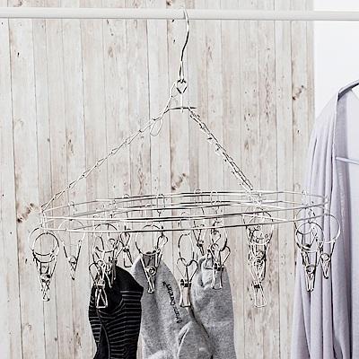不銹鋼曬衣夾 曬襪架 防風設計 圓型 20夾 樂嫚妮 吊衣夾