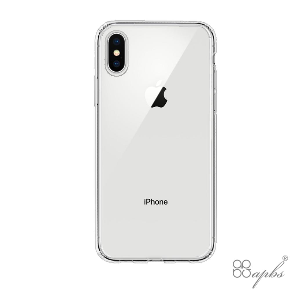 APPLE iPhone XS / iPhone X 5.8吋防震雙料手機殼