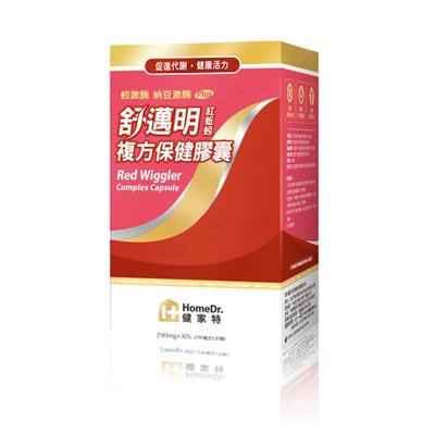 HomeDr.舒邁明紅蚯蚓複方保健膠囊(30錠/盒)