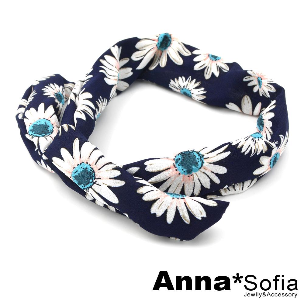 【3件480】AnnaSofia 向陽雛菊款 軟布質兔耳髮帶髮圈(深藍系)