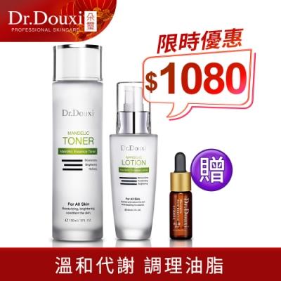 Dr.Douxi 朵璽 杏仁酸化妝水150ml+乳液60ml+精華液<b>5</b>%10ml