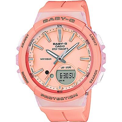 CASIO 卡西歐 Baby-G 慢跑計步手錶-粉(BGS-100-4A)
