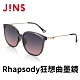 JINS Rhapsody 狂想曲Sweet Dream墨鏡(ALRF21S037)木紋黑 product thumbnail 1