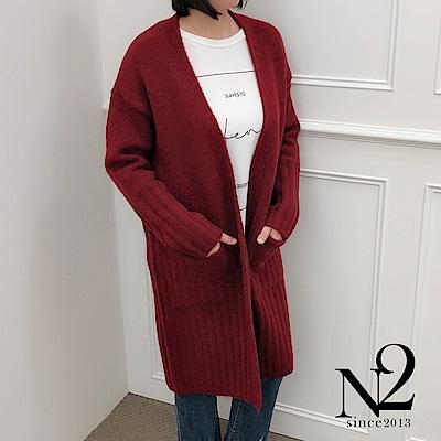 外套 正韓開襟式大口袋下擺縮口設計長版針織外套(酒紅色) N2