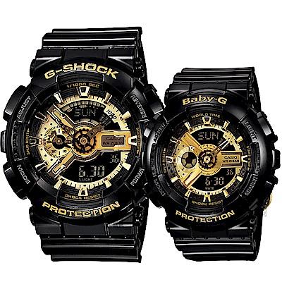 CASIO 卡西歐 雙顯情侶手錶-黑金 GA-110GB-1ADR+BA-110-1ADR