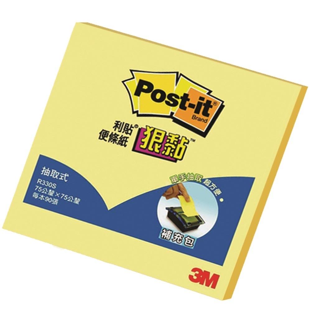 3M 利貼狠黏抽取式環保經濟包便條紙盒裝-黃 R330S-L