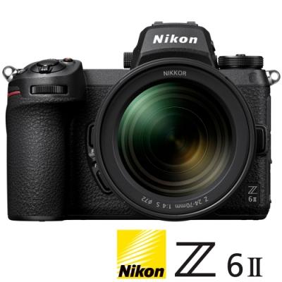★贈雙好禮★ NIKON Z6 II / Z62 KIT 附 Z 24-70mm F4 S (公司貨) 全片幅微單眼相機 五軸防手震 4K錄影 WIFI傳輸 直播