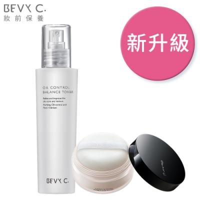 BEVY C. 控油舒緩保濕定妝組
