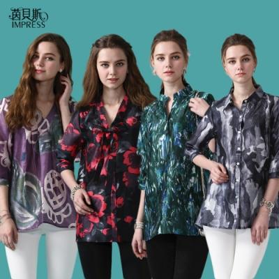 CorpoX & Impress  女款花樣年華5分袖襯衫 -4件組