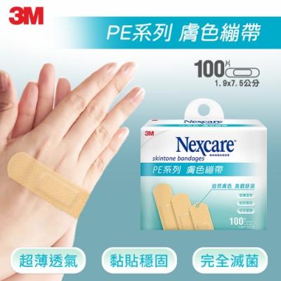 3M Nexcare PE系列 OK繃膚色繃帶(100片包)