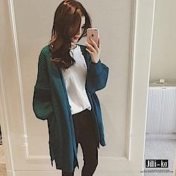 Jilli-ko 韓版中長款針織開衫外套-藍