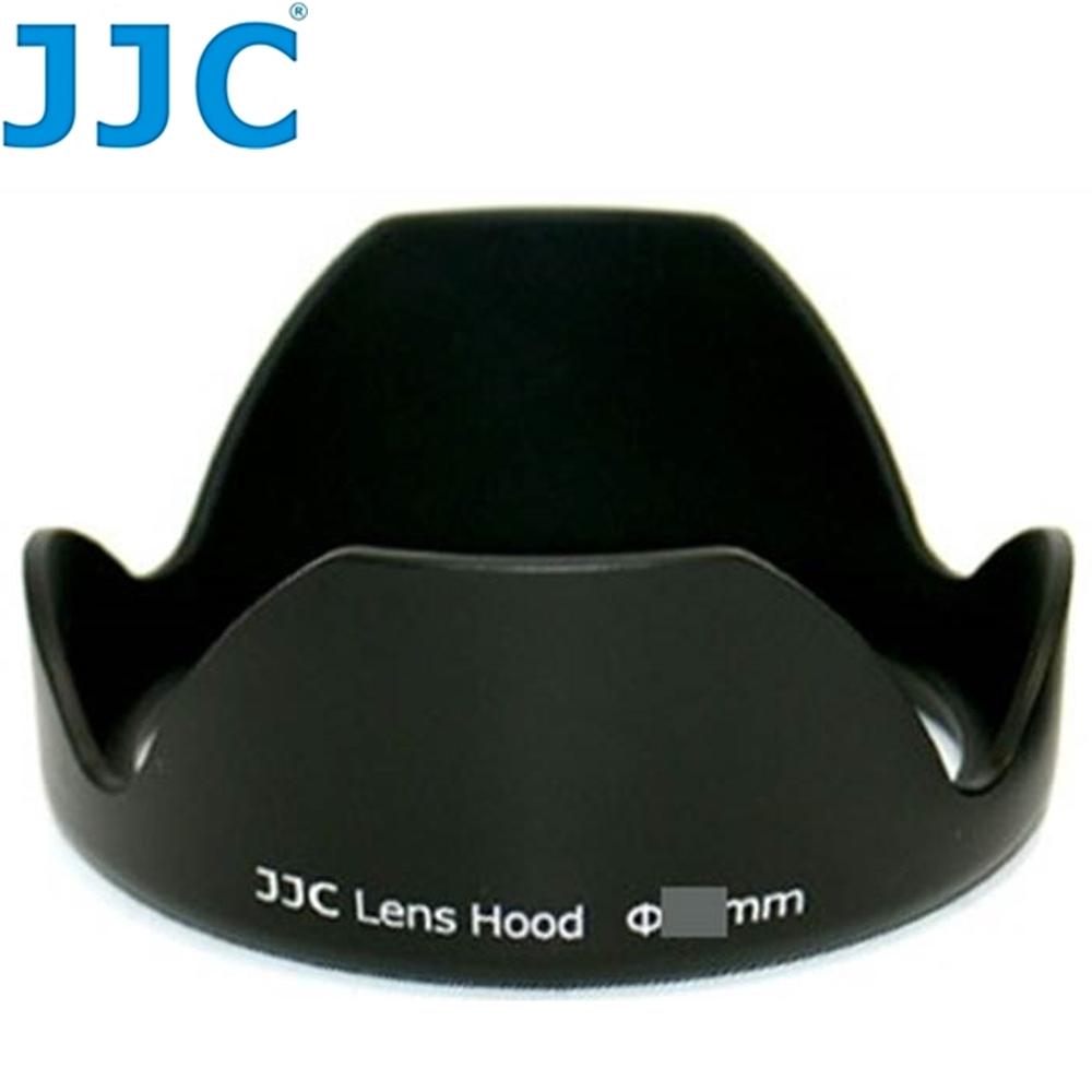 JJC蓮花遮光罩67mm遮光罩LS-67