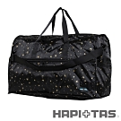 【HAPI+TAS】女孩小物折疊旅行袋(大)-星空黑